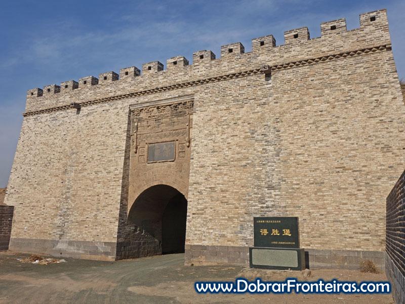 Deshengbao porta muralha