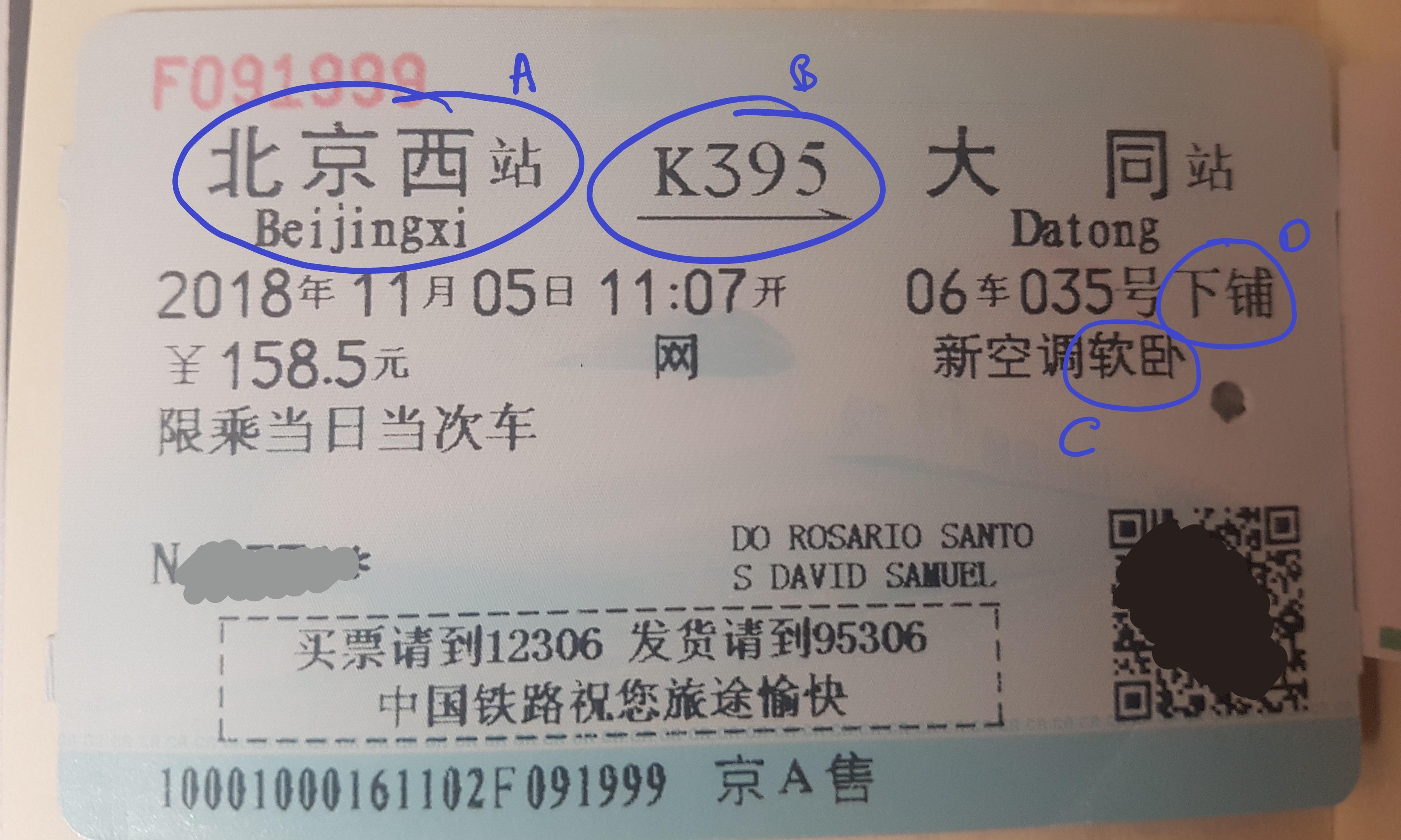 Bilhete de classe soft sleeper para comboio na China