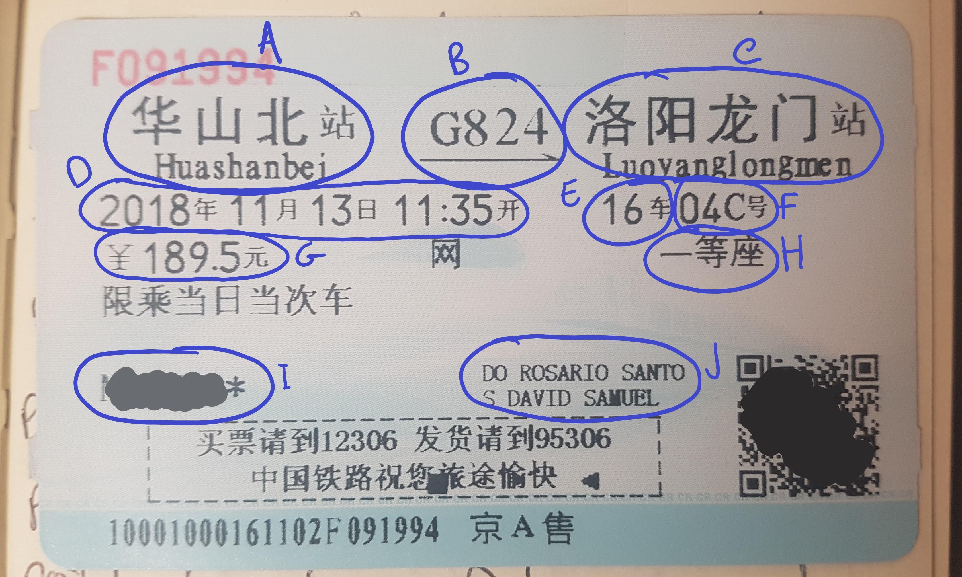 Bilhete de 1ª classe para comboio de alta velocidade na China
